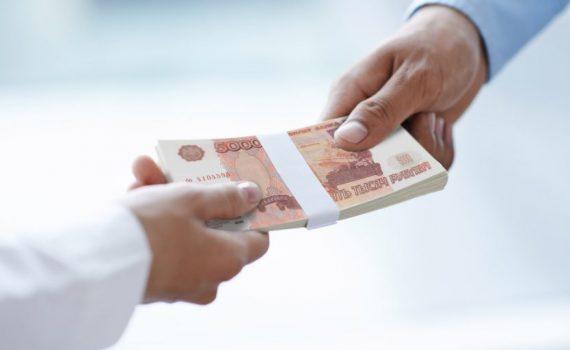 мантра от долгов и кредитов как заполнить онлайн заявку на кредит в сбербанке
