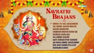 Поздравляем с Наваратри! Подборка красивых бхаджанов