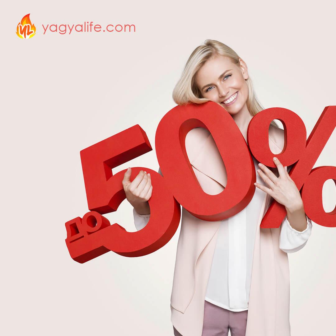 Продолжается Уникальная Акция: Скидки на ритуал Ягья до -50%!