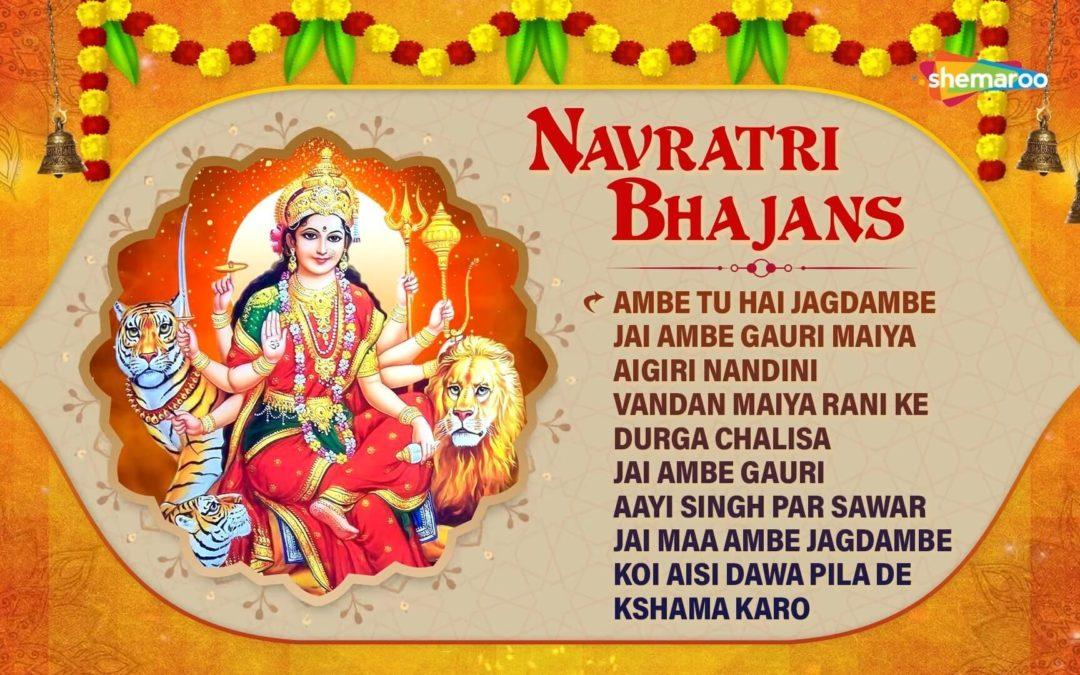 Поздравляем с Шардия Наваратри 2021! Подборка красивых бхаджанов на Девять Дней Божественной Матери